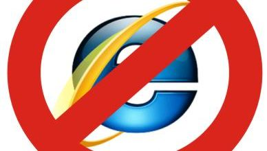 Why You Don't Want to Use Internet Explorer!