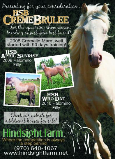 Hindsight Farm